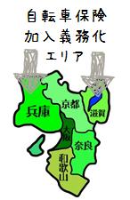 滋賀 自転車保険 義務化